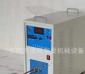 智发 高频感应加热设备 用于五金件/五金工具/金属工件热处理