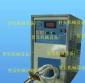 ZF-HF-15金属热处理