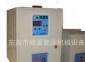 感应加热设备应用于:金属调质/金属淬火/金属加热/金属热处理